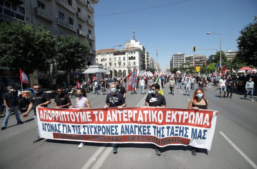 Στους δρόμους και η Θεσσαλονίκη: Διαμαρτυρία για το νομοσχέδιο για τα εργασιακά