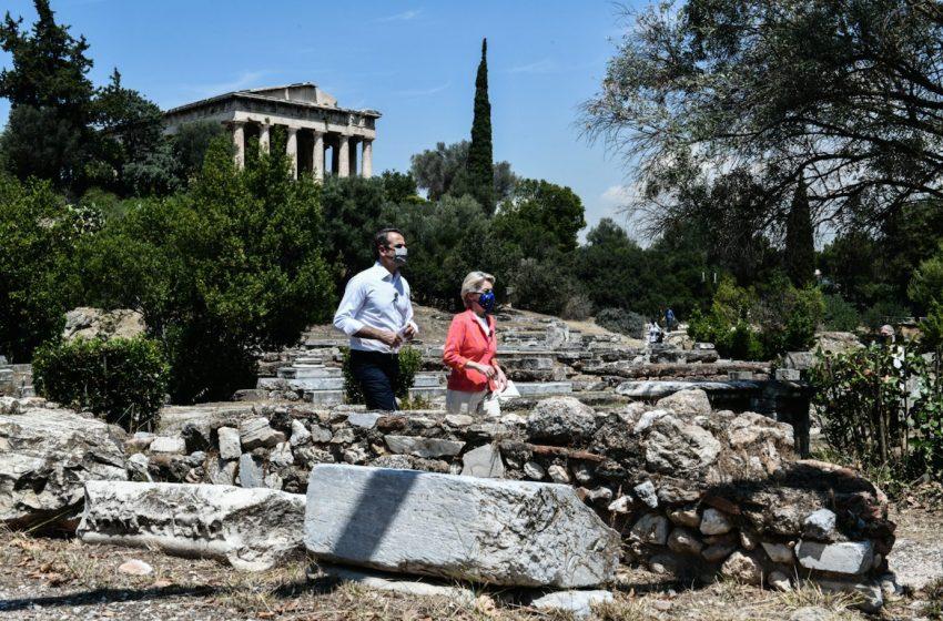 """Φον Ντερ Λάιεν: Το σχέδιο """"Ελλάδα 2.0"""" θα ετοιμάσει την Ελλάδα για το μέλλον"""