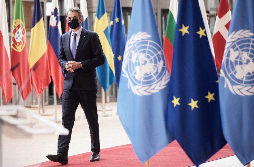 Βρυξέλλες: Το μήνυμα που θα στείλει ο Πρωθυπουργός στην Τουρκία
