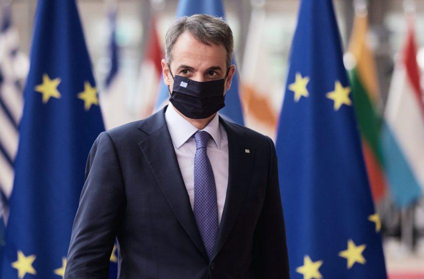 Μητσοτάκης: Άμεση ενεργοποίηση ευρωπαϊκού πιστοποιητικού για να επιτραπεί ελεύθερη μετακίνηση πολιτών εντός ΕΕ (vid)