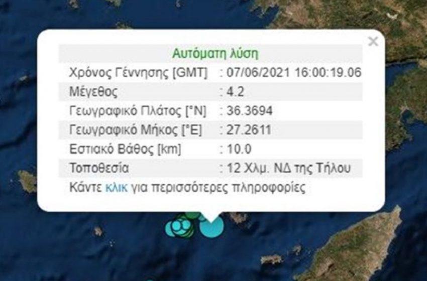 Σεισμική δόνηση 4,2 Ρίχτερ κοντά στην Τήλο
