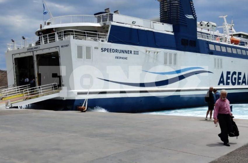 Σέριφος: Απειλή για βόμβα στο SPEEDRUNNER 3 – Κατέβασαν τους επιβάτες