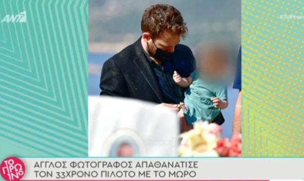 """Συγκλονιστική εικόνα πάνω από τον τάφο της Καρολάιν – """"Ανατριχιαστική φωτογραφία…"""" (vid)"""