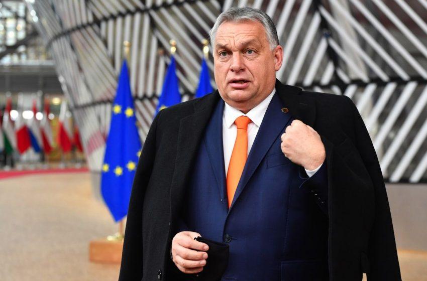 """Τι είναι ο """"κανόνας… Ορμπάν"""" που θα θεσπίσει η ΕΕ- Ουγγαρία και Πολωνία κινδυνεύουν να χάσουν κονδύλια 30 δισ."""