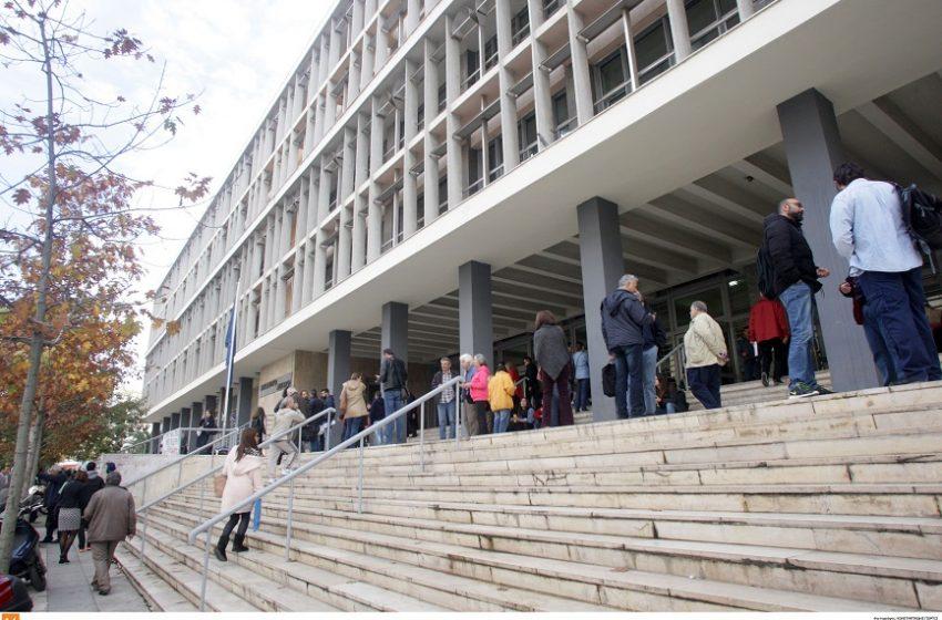 Θεσσαλονίκη: Στη Δικαιοσύνη οι καταγγελίες σεξουαλικής παρενόχλησης σε Κρατικό Ωδείο