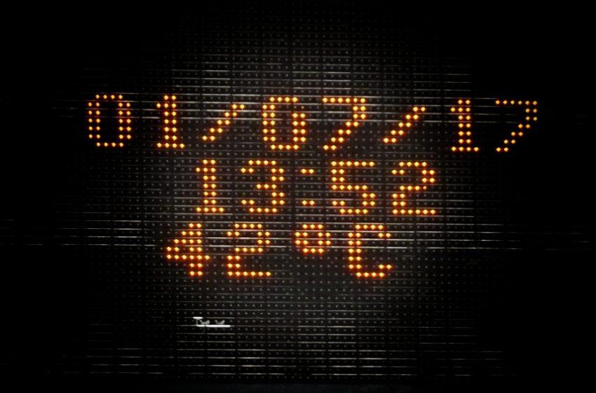 Νέο κύμα καύσωνα: Έκτακτο δελτίο- Πού θα φτάσει τους 43 βαθμούς το θερμόμετρο