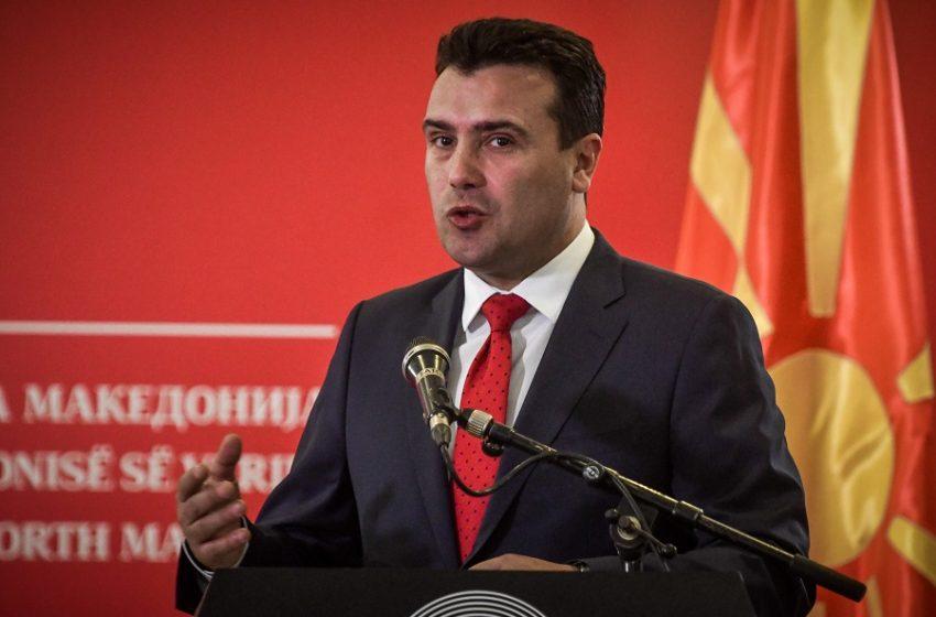 Ζάεφ: Συνάντηση με τον Ερντογάν στην Κωνσταντινούπολη
