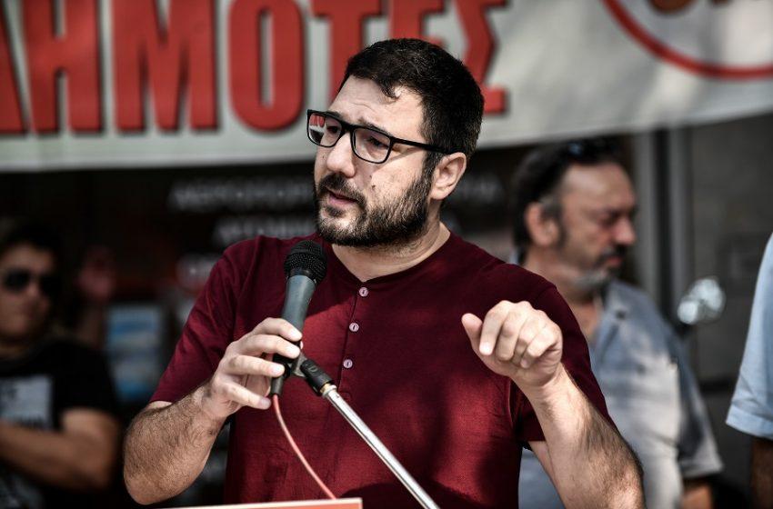 Ηλιόπουλος: Το τζογάρισμα συντάξεων και εισφορών θα το πληρώσει όλη η κοινωνία