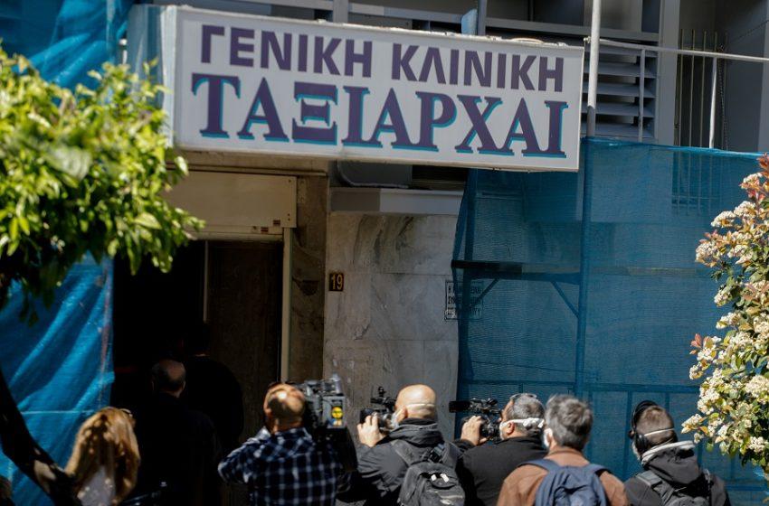 Ελεύθεροι με όρους οι κατηγορούμενοι για τη μετάδοση κοροναϊού στην κλινική «Ταξιάρχαι»