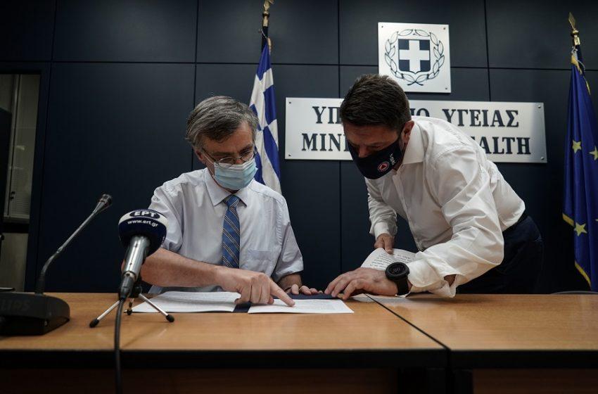 Τι συζητήθηκε στη σύσκεψη με Χαρδαλιά-Τσιόδρα γι την έξαρση της μετάλλαξης ΔΕΛΤΑ