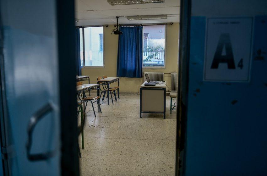 Προσωρινή διακοπή μαθημάτων σε όλα τα Ειδικά Σχολεία του Δήμου Πειραιά λόγω καύσωνα