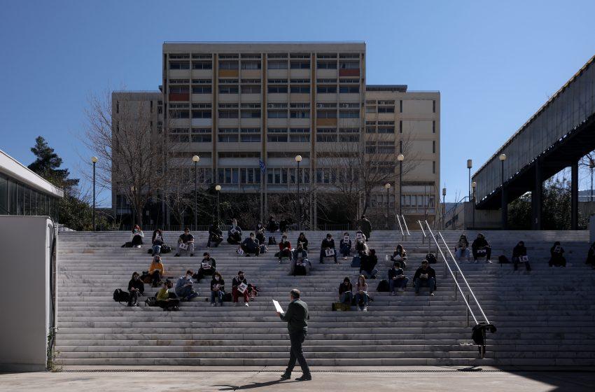 Φοιτητικό στεγαστικό επίδομα 2021: Αιτήσεις από σήμερα στο stegastiko.minedu.gov.gr