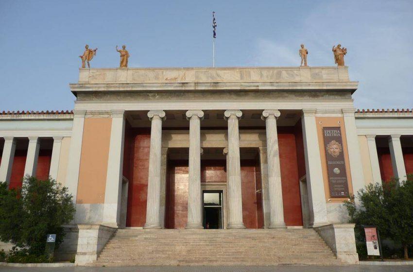 Αρνήθηκαν σε προσφυγόπουλα την είσοδο στο Εθνικό Αρχαιολογικό Μουσείο