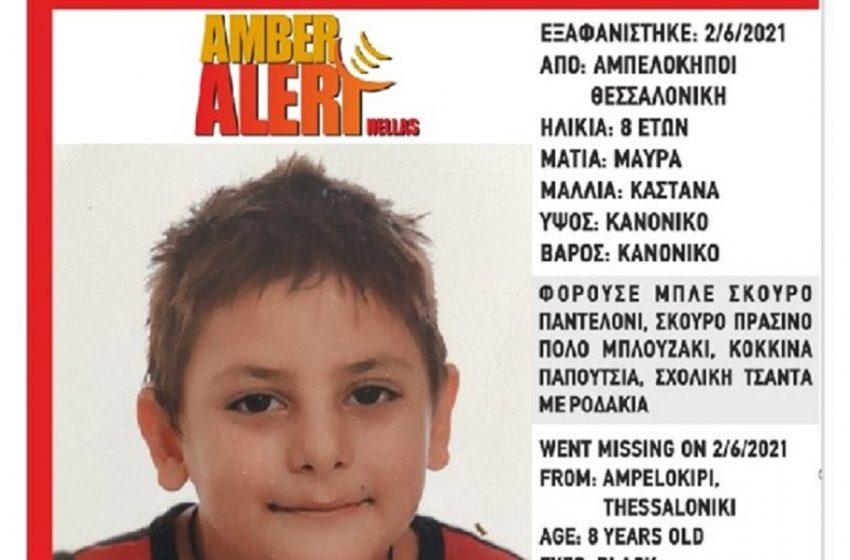 Θρίλερ στη Θεσσαλονίκη: Μητέρα άρπαξε τον γιο της από το σχολείο και εξαφανίστηκαν