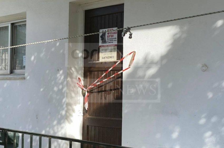 Νέα στοιχεία για το μακελειό στην Κέρκυρα: Βρέθηκαν σημειώματα στο σπίτι του δράστη