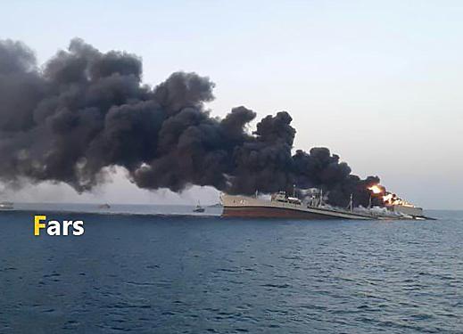 Βυθίστηκε το μεγαλύτερο τάνκερ του Ιράν – Συναγερμός στον Κόλπο του Ομάν (εικόνες, vid)