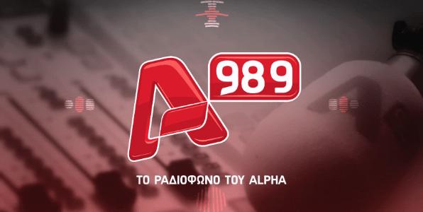 """""""Οχι"""" Βαρδινογιάννη στη πρόταση Κοκλώνη για το ραδιόφωνο του Alpha"""