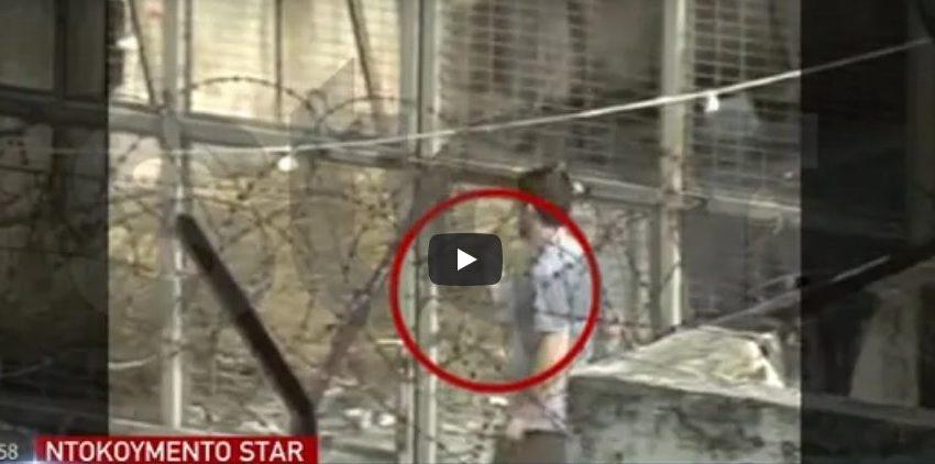 Φυλακές Κορυδαλλού – VIP πτέρυγα: Νέο βίντεο με τον δολοφόνο της Καρολάιν – Ψυχρός, ανέκφραστος, προσαρμοσμένος (vid)