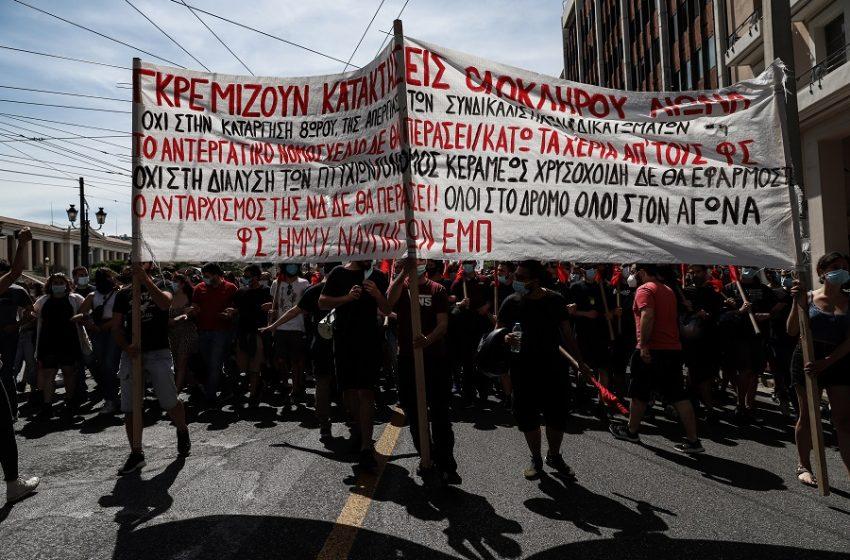 Γενική απεργία ενάντια στο εργασιακό νομοσχέδιο: Μαζικές συγκεντρώσεις σε Αθήνα και άλλες μεγάλες πόλεις – Τα αιτήματα