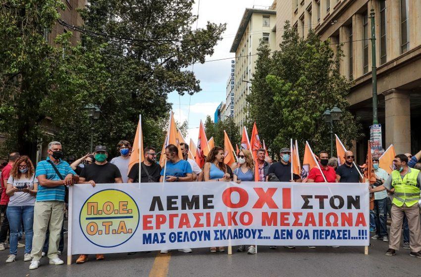 Εργασιακό: Κλιμάκωση αντιδράσεων με νέα απεργία