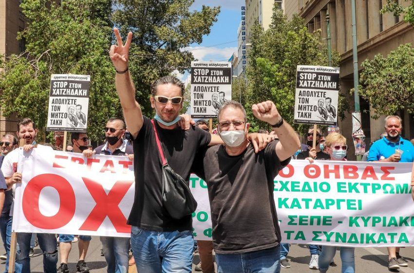 Εργασιακό: Κορυφώνονται οι αντιδράσεις – Απεργίες και συγκεντρώσεις την Τετάρτη