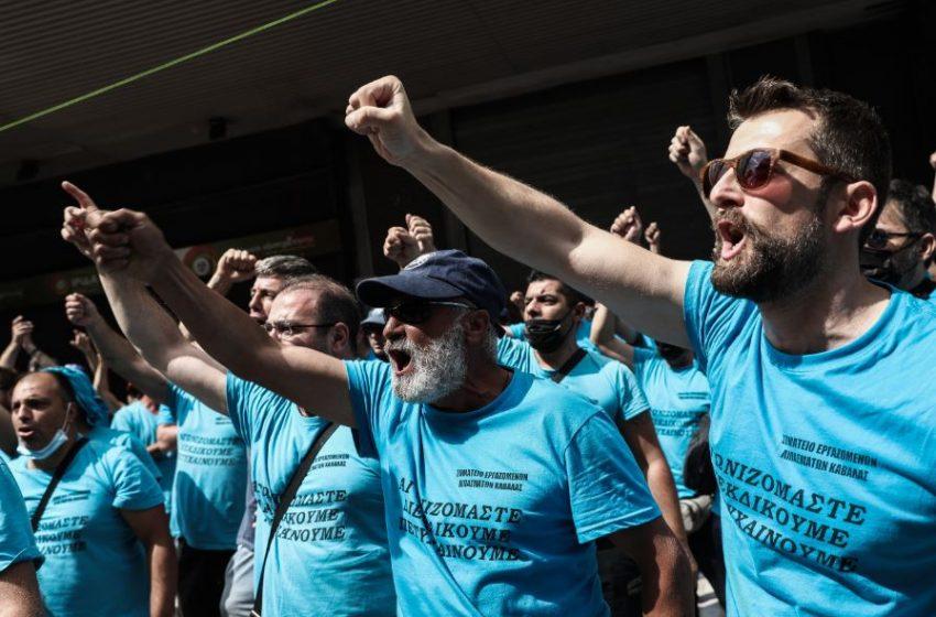 Κορυφώνονται οι αντιδράσεις για το εργασιακό νομοσχέδιο – Απεργίες και συγκεντρώσεις