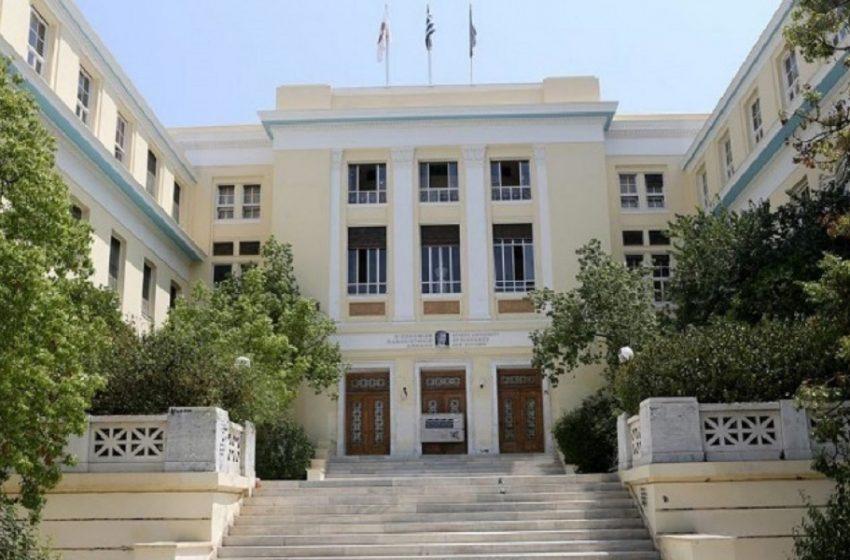 Tο Οικονομικό Πανεπιστήμιο Αθηνών μεταξύ των κορυφαίων στον κόσμο στον τομέα διοίκησης  επιχειρήσεων