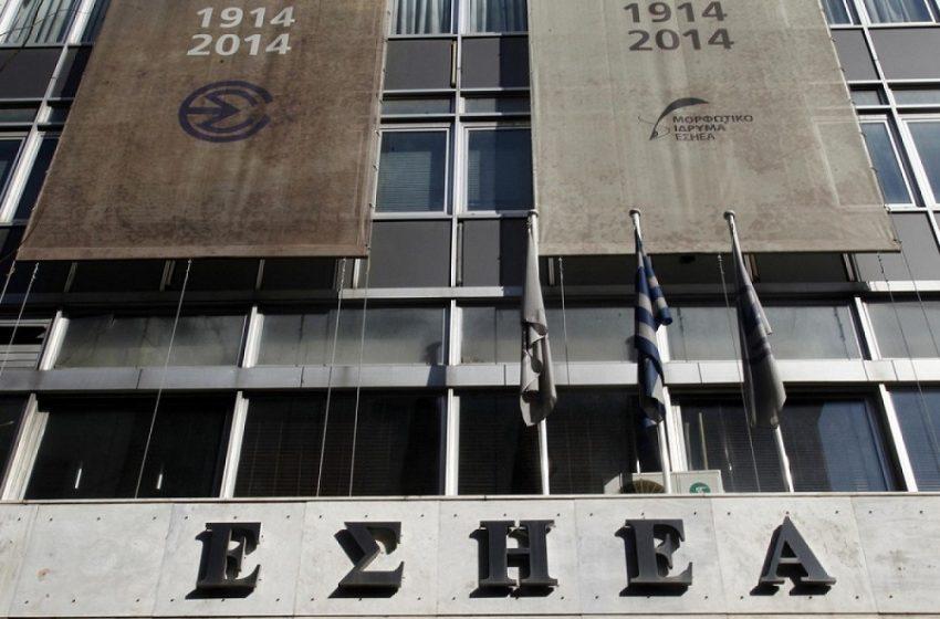 ΕΣΗΕΑ: Τετράωρη στάση εργασίας την Τετάρτη