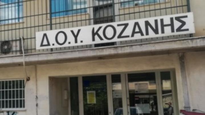 Διεκόπη για την Παρασκευή η δίκη του 45χρονου για την επίθεση στη ΔΟΥ Κοζάνης