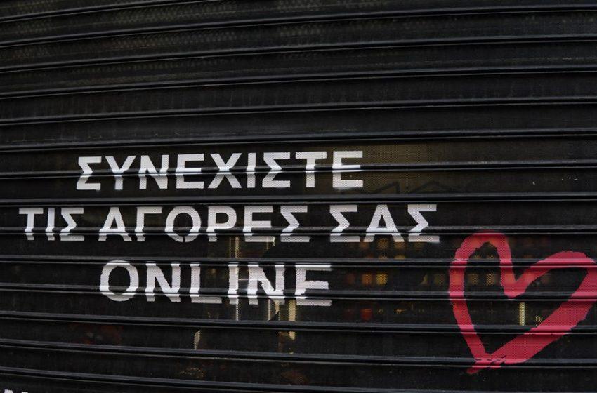 ΑΑΔΕ: Αλλαγές στον ΦΠΑ εισαγωγής μικροδεμάτων μέσω διαδικτύου από 1η Ιουλίου