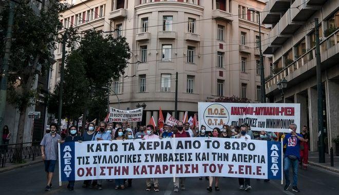 Σφοδρή πολιτική σύγκρουση για το εργασιακό- Στις 17 Ιουνίου η ψήφισή του- Μεγάλη απεργία την Πέμπτη