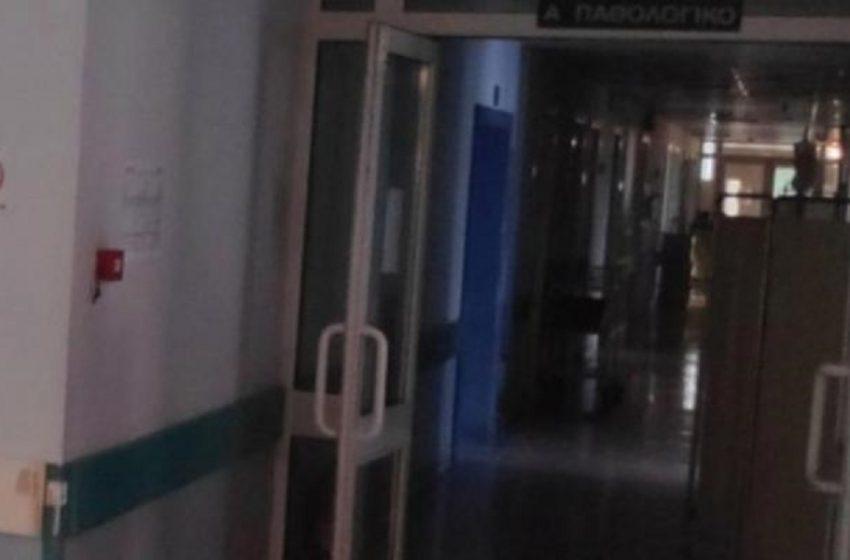 """Μπλακ άουτ στον """"Ευαγγελισμό"""" – Στο σκοτάδι βρέθηκε το μισό νοσοκομείο εν μέσω γενικής εφημερίας"""