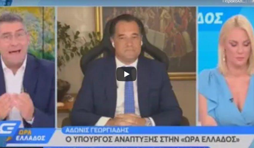 Γεωργιάδης σε καταστηματάρχη: Θέλετε να σας κλείσουμε και τώρα που δεν υπάρχουν λεφτά να χρεοκοπήσετε; (vid)