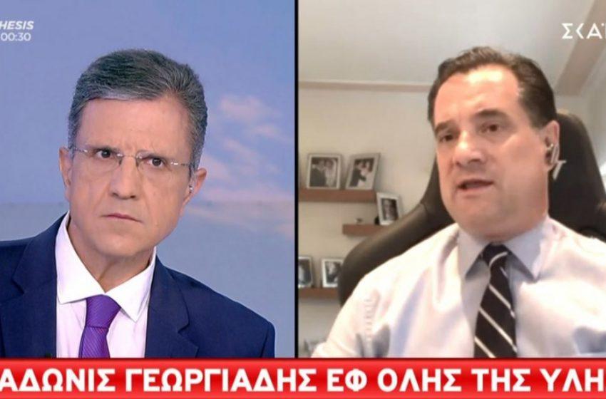 Γεωργιάδης: Κακό παράδειγμα η Σάμος – Καλό η Κύθνος