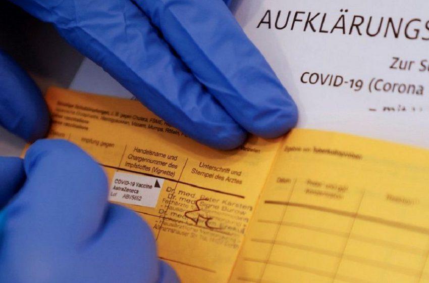Γερμανία: Ανεπάρκεια εμβολίων λόγω του ανοίγματος των ραντεβού