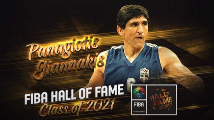Συγκλονιστικός Γιαννάκης στο Hall of Fame: Θα φυλάω τις μπασκετικές Θερμοπύλες μου (vid)