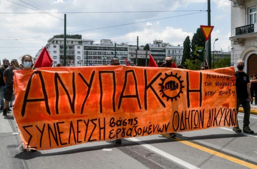 ΓΣΕΕ: Ξεπέρασε κάθε προηγούμενο η συμμετοχή στην απεργία και στις συγκεντρώσεις διαμαρτυρίας