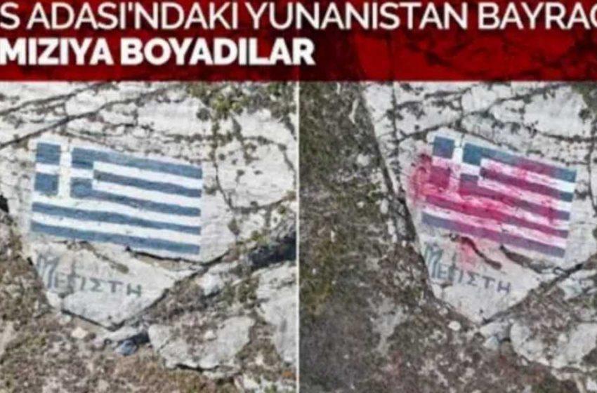 Με drone από την Τουρκία έριξαν μπογιά στην ελληνική σημαία στο Καστελόριζο