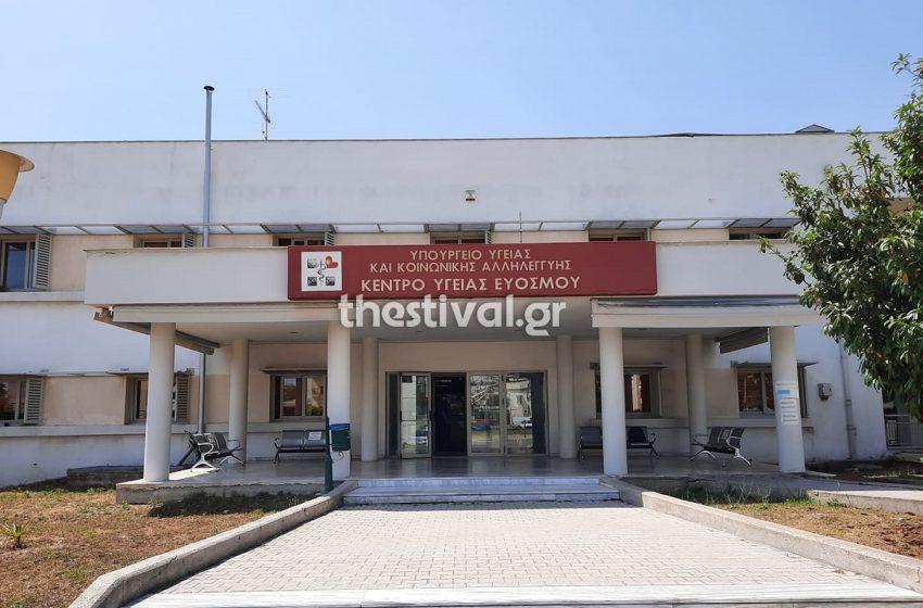 Θεσσαλονίκη: Κλάπηκε φιαλίδιο εμβολίου της Pfizer από Κέντρο Υγείας