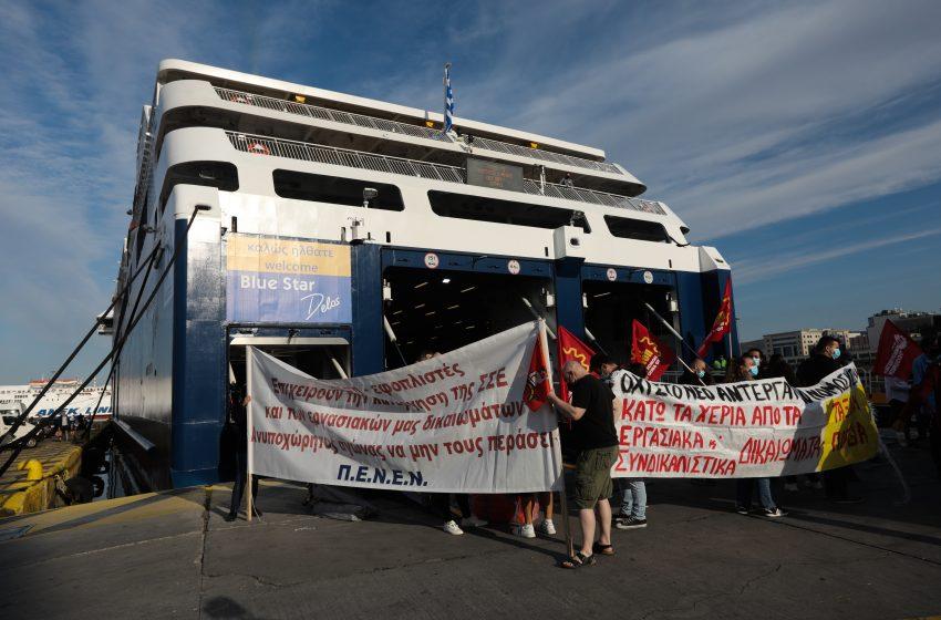 """""""Παράνομη"""" κρίθηκε και η αυριανή απεργία των ναυτεργατών – Τους καλύπτει η ΓΣΕΕ"""