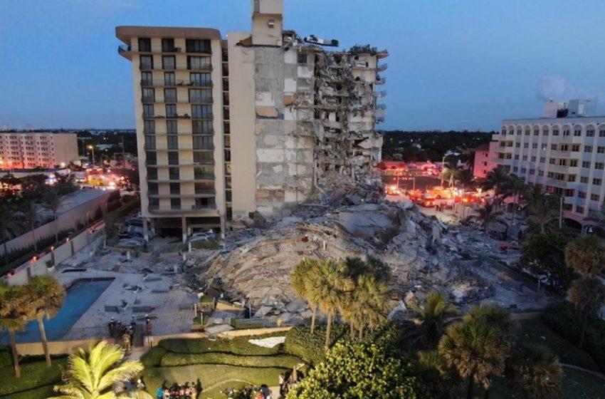 Κατάρρευση πολυκατοικίας στη Φλόριντα: Τουλάχιστον 4 νεκροί, 159 άνθρωποι αγνοούνται