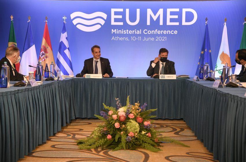 Med7: Η κοινή διακήρυξη των 7 μεσογειακών κρατών – Τα μηνύματα στην Τουρκία