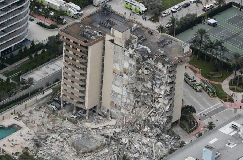 Μαϊάμι- Κατάρρευση πολυκατοικίας: Αυξήθηκαν στους 9 οι νεκροί