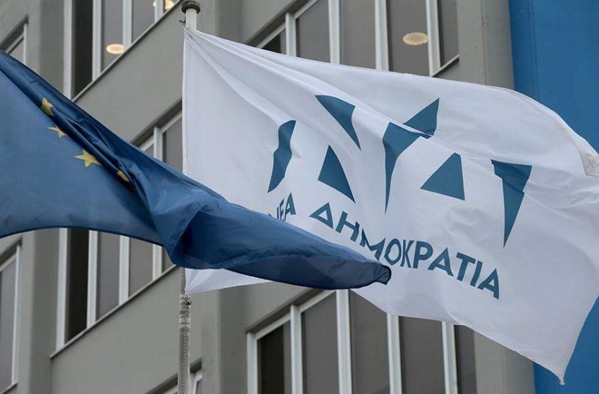 ΝΔ κατά ΣΥΡΙΖΑ: Απύθμενη υποκρισία η στάση του στην ψήφιση της συμφωνίας για τον κλιματικό νόμο