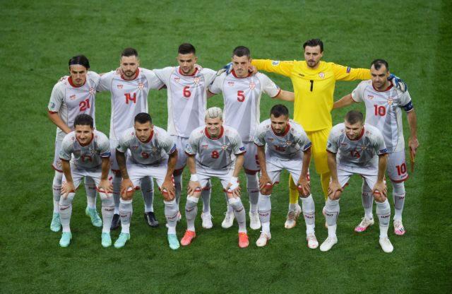 Euro – Βόρεια Μακεδονία: Αγωνίζεται με το όνομα «Μακεδονία» στις φανέλες