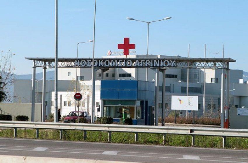 Πέθανε και ο τελευταίος νοσηλευόμενος covid-19 στη ΜΕΘ Αγρινίου
