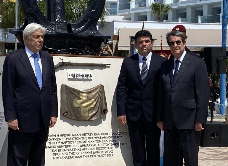 """Παυλόπουλος: """" Επίλυση του Κυπριακού με απόλυτο σεβασμό του Διεθνούς και Ευρωπαϊκού Δικαίου"""""""
