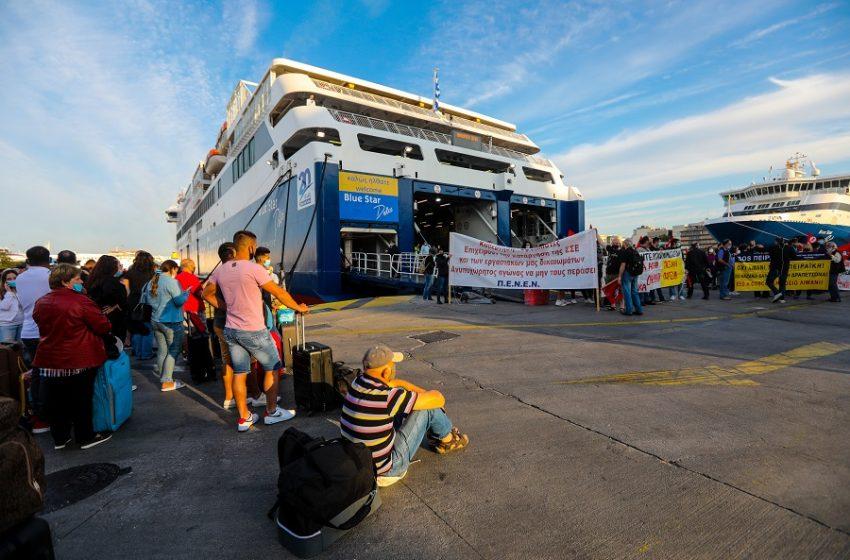 Πειραιάς: Εκνευρισμός από την απεργία της ΠΕΝΕΝ