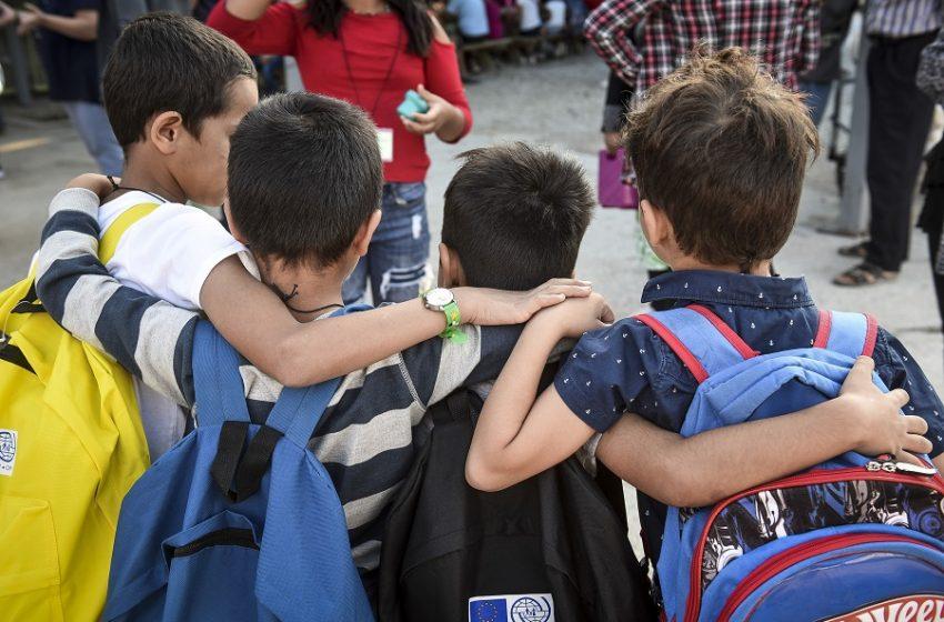 Ημερίδα: Ένταξη προσφύγων και μεταναστών στην εκπαίδευση