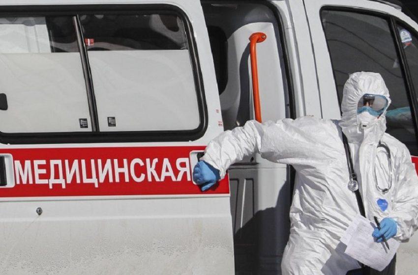 Ρωσία: 17.500 κρούσματα κοροναϊού σε μία ημέρα